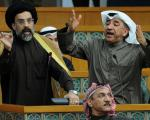 Kuwait must not impose death penalty for blasphemy, says Amnesty