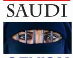 Public protest against Saudi sexism in London