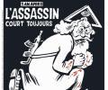 "On Charlie Hebdo's ""The Assassin Is Still At Large"" cartoon"