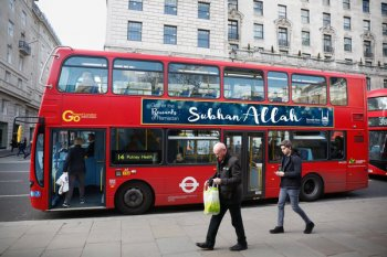 Furore over Islamic bus adverts is nothing but disingenuous propaganda