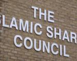 Sharia inquiry launched by Home Affairs Committee