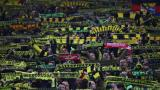 Dortmund explosions: Islamist suspect held over team bus attack