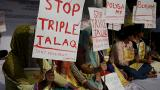 Why Triple Talaq should be abolished