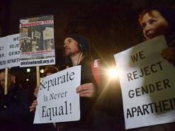 LSE accepts gender-segregated event was unlawful