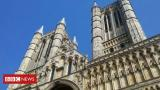 Lincoln Cathedral school teacher admits abusing boys