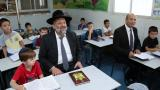Israeli schools roll back science and English in favour of Jewish studies