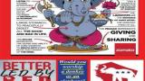 Texas Republican group apologises over elephant ad featuring Hindu deity