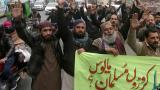 Islamists in Pakistan to rally against blasphemy acquittal
