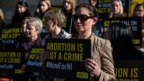 Westminster should end Northern Ireland abortion ban, says UN committee