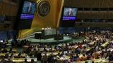 'Religious fundamentalism threatens gender equality at UN summit'
