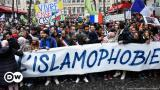 German professor under police protection for stance on Islamophobia